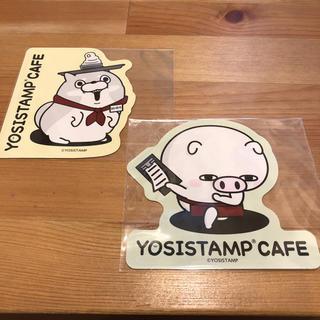 ☆ヨッシースタンプ カフェ ステッカー☆(ノベルティグッズ)