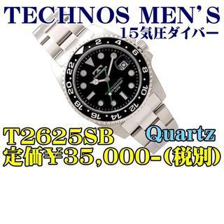 テクノス(TECHNOS)の新品 テクノス 紳士ダイバー T2625SB 定価¥35,000-(税別)(腕時計(アナログ))