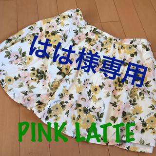 ピンクラテ(PINK-latte)のPINK LATTEスカート(スカート)