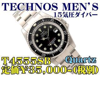 テクノス(TECHNOS)の新品 テクノス 紳士ダイバー T4555SB 定価¥35,000-(税別)(腕時計(アナログ))