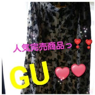 ジーユー(GU)の✨❤引っ越し処分大特価っ❣️✨人気っ✨【ほぼ新品】GU❤モノトーン花柄スカーチョ(その他)