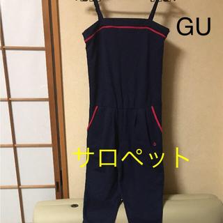 ジーユー(GU)のGU サロペット(サロペット/オーバーオール)