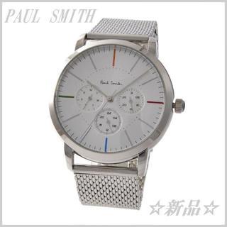 ポールスミス(Paul Smith)のポールスミス PAUL SMITH メンズ 腕時計(腕時計(アナログ))