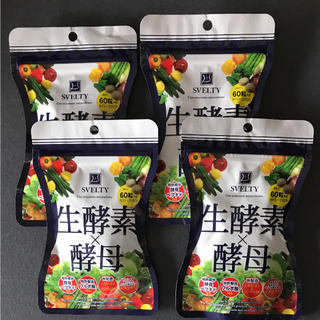 ニャンコ先生専用★スベルティ 生酵素 x 酵母 60粒入  4袋 まとめて (ダイエット食品)