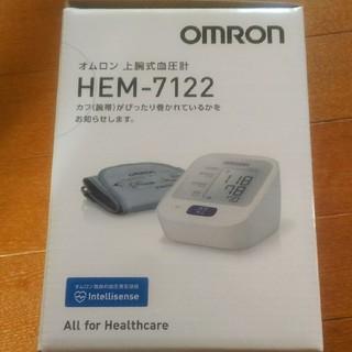 新品未開封 血圧計(体脂肪計)