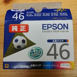 【エプソン】 純正インクカートリッジ 4色