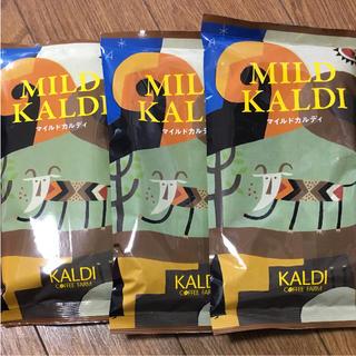 KALDI - カルディ  マイルドカルディ  コーヒー豆3袋
