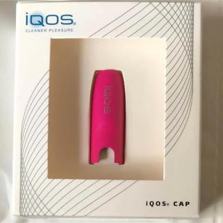 アイコス(IQOS)のIQOS キャップ 新品 純正品 ラズベリーピンク(その他)