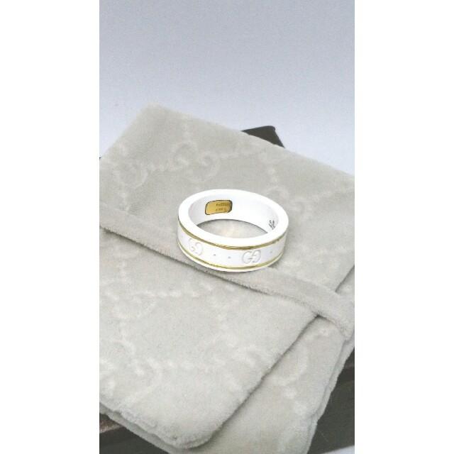 Gucci(グッチ)のグッチ 指輪   GUCCI リング レディースのアクセサリー(リング(指輪))の商品写真