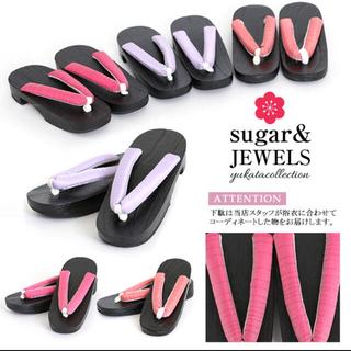 ジュエルズ(JEWELS)の【新品】sugar レディース 浴衣 桐下駄(下駄/草履)