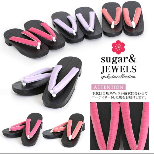 JEWELS(ジュエルズ)の【新品】sugar レディース 浴衣 桐下駄 レディースの靴/シューズ(下駄/草履)の商品写真
