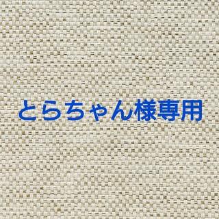ムジルシリョウヒン(MUJI (無印良品))のポリエステル二重織プリーツカーテン(防炎・遮光性)/杢ベージュ(カーテン)