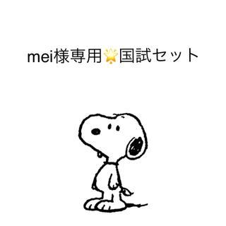 医歯薬テキスト3冊(参考書)