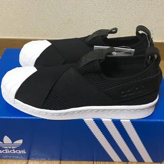 アディダス(adidas)のOriginals   SuperStar  スリッポン 22.5cm(スニーカー)