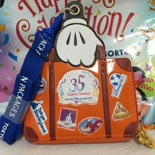 ディズニー(Disney)のバケーションパッケージ35周年記念パス(ノベルティグッズ)