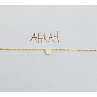アーカー(AHKAH)のsh1n011様専用 アーカー 一粒ダイヤネックレス 18k AHKAH(ネックレス)