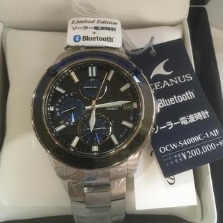 カシオ(CASIO)のOCW-S4000C 【ほぼ定価】カシオ オシアナス 江戸切子 1,500本限定(腕時計(アナログ))
