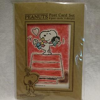 ピーナッツ(PEANUTS)の【廃盤品】PEANUTS50周年 スヌーピータウンポストカードセット(キャラクターグッズ)