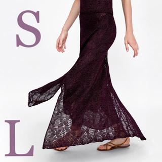 ザラ(ZARA)のZARA 新品 オープンニットスカート(ロングスカート)