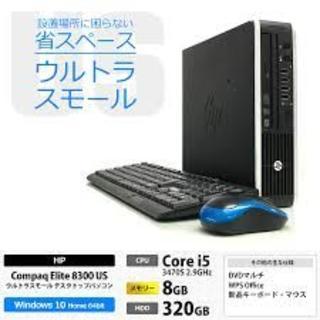 ディスクトップパソコン プリンタセット office付きの出品です。(デスクトップ型PC)