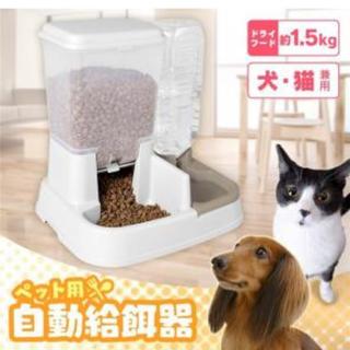 ♡新品♡犬猫 自動餌やり器