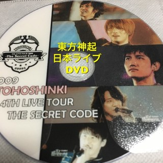 東方神起 DVD 日本ライブ(K-POP/アジア)