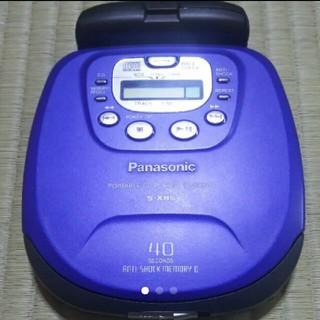 パナソニック(Panasonic)の【再値下げ】CDプレーヤー(ポータブルプレーヤー)