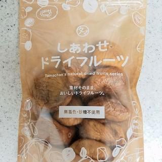 タマチャンショップ ドライいちじく 200g(フルーツ)
