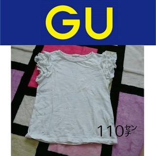 ジーユー(GU)のGU Tシャツ110(Tシャツ/カットソー)