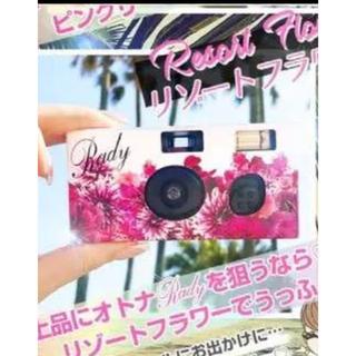 レディー(Rady)の☆レディー ノベルティカメラです☆(ノベルティグッズ)