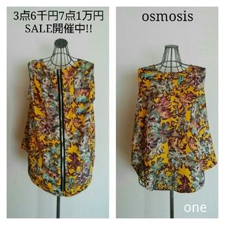オズモーシス(OSMOSIS)の3点6千7点1万セール オズモーシス 花柄ブラウス(シャツ/ブラウス(半袖/袖なし))