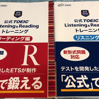 国際ビジネスコミュニケーション協会 - 公式 TOEIC トレーニング リスニング リーディング編