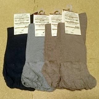 無印良品:アルパカ入りハイゲージ靴下4足セット