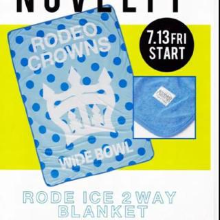 ロデオクラウンズワイドボウル(RODEO CROWNS WIDE BOWL)の最新ノベルティ(ノベルティグッズ)