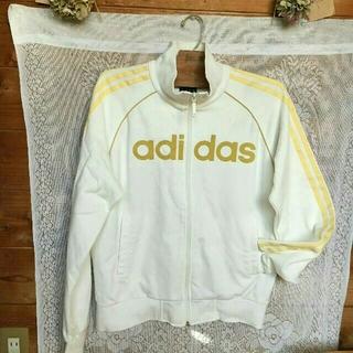 アディダス(adidas)の感謝sale♥2064♥adidas♥着やすいジャージ(その他)