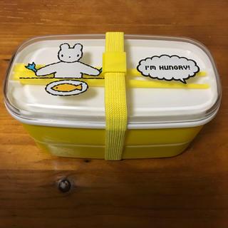 西武 クマ お弁当箱