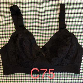 シャルレ(シャルレ)の《美品》シャルレ Cシリーズ ブラジャー C75(ブラ)