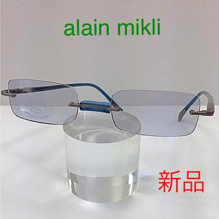 アランミクリ(alanmikli)のアランミクリ   ヴィンテージ サングラス  ブルー 新品(サングラス/メガネ)