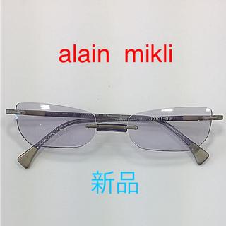 アランミクリ(alanmikli)のアランミクリ   ヴィンテージ サングラス  パープル 新品(サングラス/メガネ)