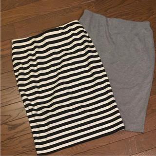 アールユー(RU)の丸井 RU スカート ボーダー グレー(ひざ丈スカート)