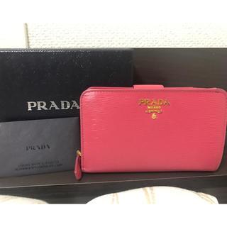 PRADA - プラダ 財布