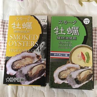 牡蠣 スモーク2個セット(缶詰/瓶詰)