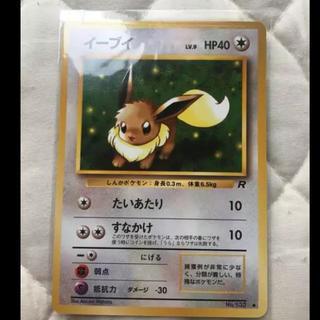 ポケモン(ポケモン)のイーブイ ポケモンカード(カード)