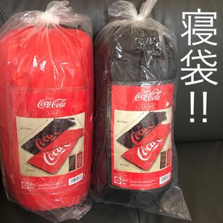 コカコーラ(コカ・コーラ)のコカコーラ シュラフ/寝袋 ☆Coca Cola 2点セット(ノベルティグッズ)