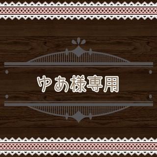 アクシーズファム(axes femme)の★ゆあ様専用ページ★(キュロット)