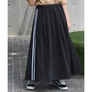 ダブルクローゼット(w closet)の今季 ダブルクローゼット ライン入りスカート ブラック ジャージスカート(ロングスカート)