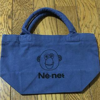ネネット(Ne-net)のne net  ミニトートバッグ(トートバッグ)