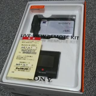 ソニー(SONY)の【新品  未開封】ソニー アクションカム  FDR-X3000R(ビデオカメラ)