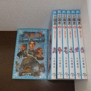 三国志 全7巻完結セット (講談社青い鳥文庫)(絵本/児童書)