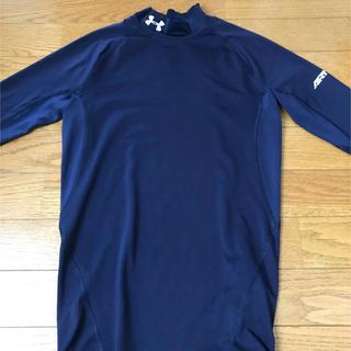 アンダーアーマー(UNDER ARMOUR)のアンダーアーマーインナーシャツ(アンダーシャツ/防寒インナー)